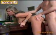 Blonde slet in haar krent neuken